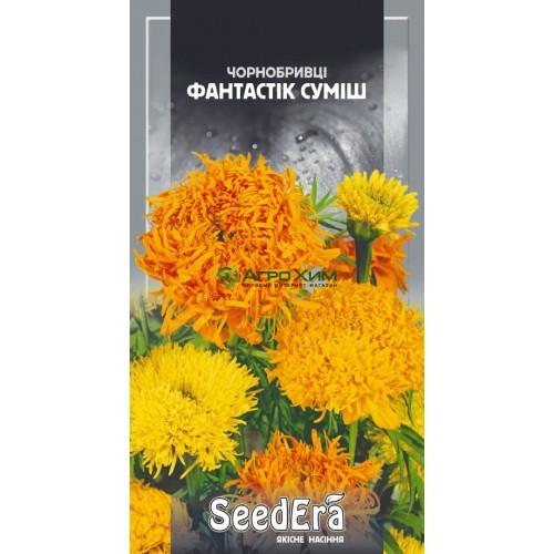 Бархатцы Фантастик смесь 0.5 г