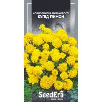 Бархатцы низкорослые Купидо Лимон 0.5 г