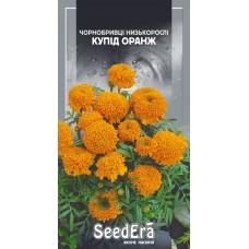 Бархатцы низкорослые Купидо Оранж 0.5 г