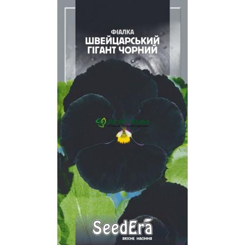 Фиалка садовая Швейцарский гигант черный двухлетняя 0.1 г