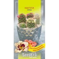 Мини-комнатный цветок Кактусы смесь 0.05 г
