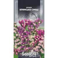Кермек выемчатый Крымская смесь 0.2 г