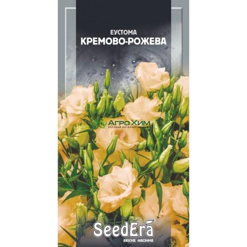 Эустома Кремово-розовая 10 шт