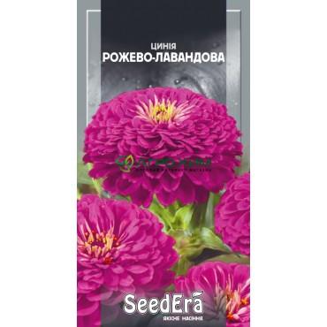 Цинния высокорослая элегантная розово-лавандовая 0.5 г