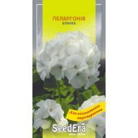 Мини-комнатный цветок Пеларгония Бланка 5 шт