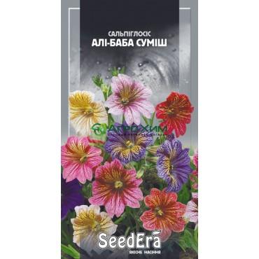Сальпиглосис Али-Баба смесь 0.1 г
