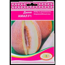 Дыня Амал F1 6 г