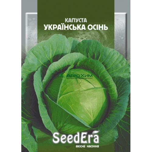 Капуста белокочанная Украинская Осень 10 г (Германия)