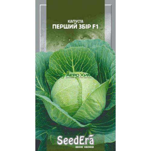 Капуста белокочанная Первый сбор F1 0.5 г