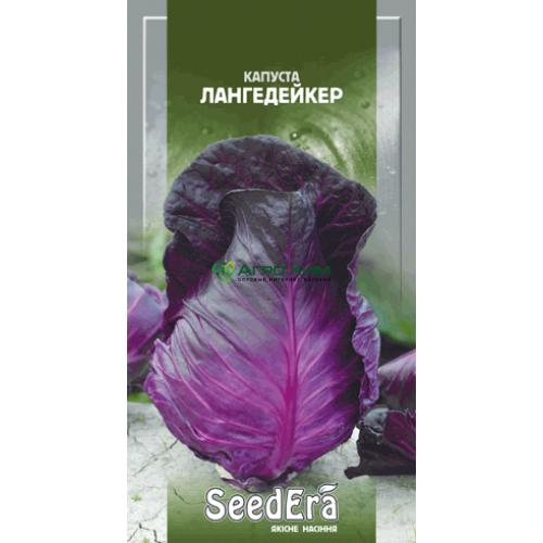Капуста краснокочанная Лангедейкер 0.5 г