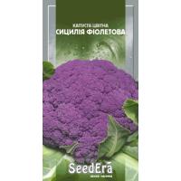 Капуста цветная Сицилия фиолетовая 0.5 г