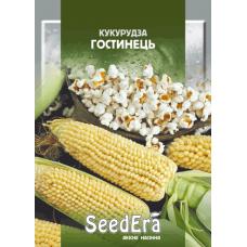 Кукуруза лопающаяся Гостинец 20 г