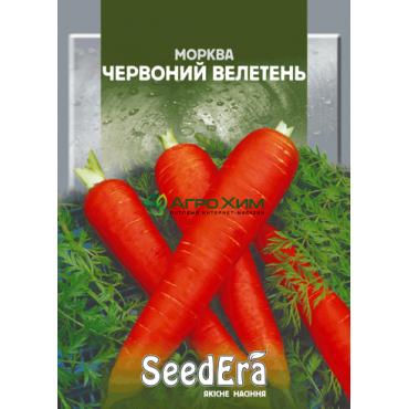 Морковь столовая Красный Великан 10 г