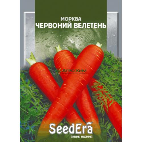 Морковь столовая Красный Великан 20 г