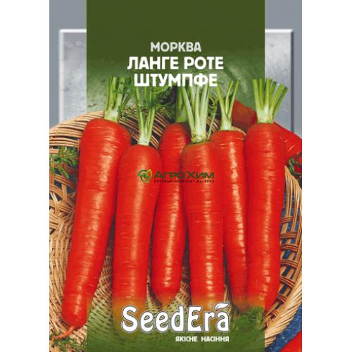 Морковь столовая Ланге Роте Штумпфе 10 г