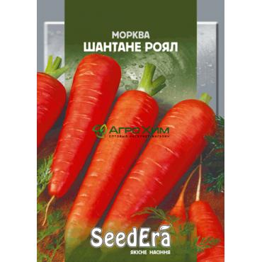 Морковь столовая Шантанэ Роял 10 г
