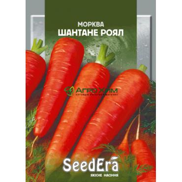Морковь столовая Шантанэ Роял 20 г
