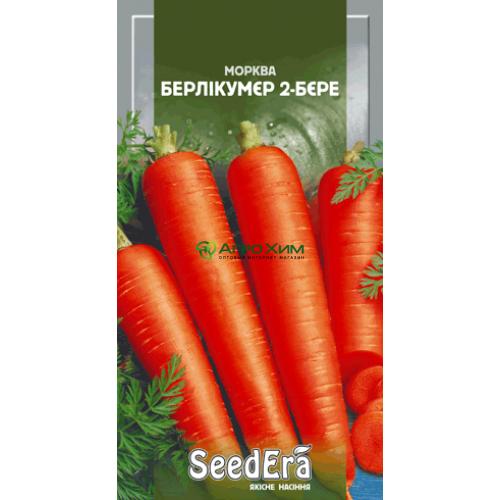 Морковь столовая Бэрликумэр 2-Бэре 2 г