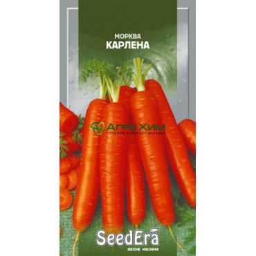 Морковь столовая Карлена 2 г