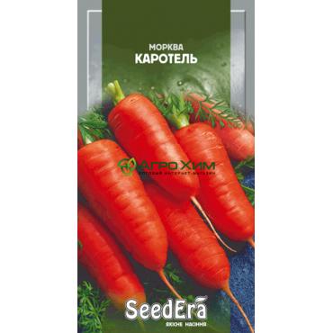 Морковь столовая Каротель 2 г