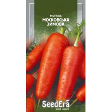 Морковь Московская зимняя 2 г