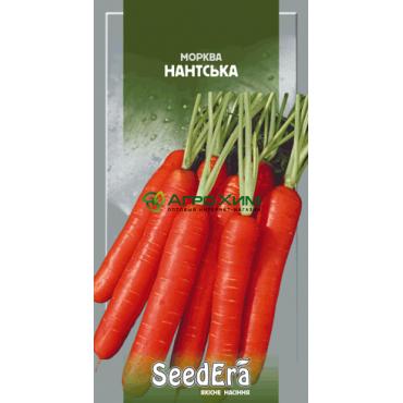 Морковь столовая Нантская 2 г