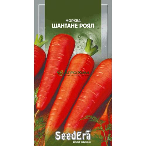 Морковь столовая Шантанэ Роял 2 г