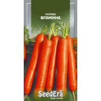 Морковь столовая Витаминная 2 г