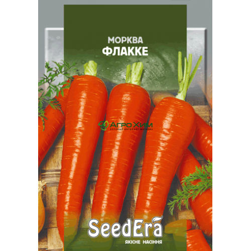 Морковь столовая Флакке 20 г