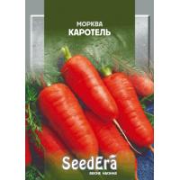 Морковь столовая Каротель 20 г