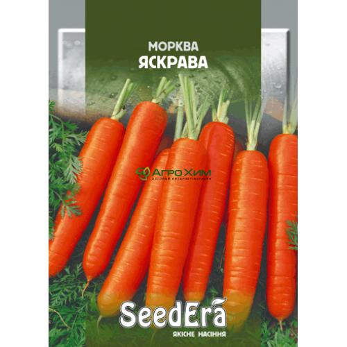 Морковь столовая Яскрава 20 г