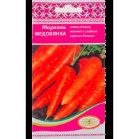Морковь Медовянка 3 г