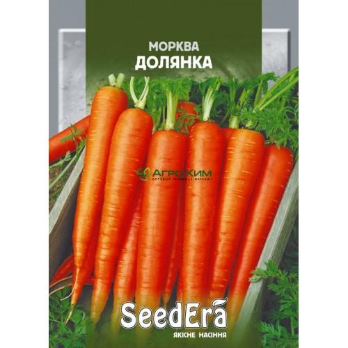 Морковь столовая Долянка 20 г