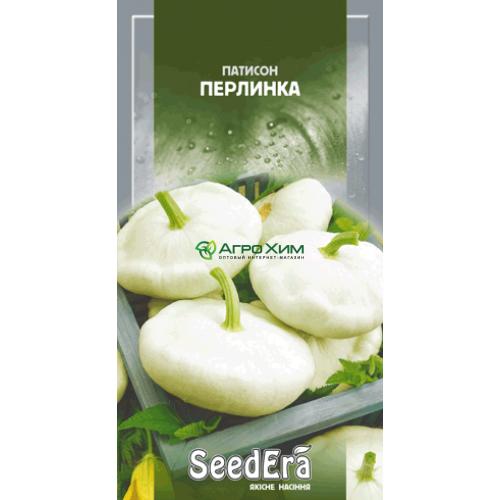 Патиссон Перлинка 3 г