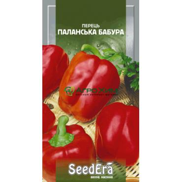 Перец сладкий Паланская Бабура 0.2 г