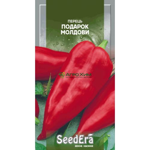 Перец Подарок Молдовы 0.2 г
