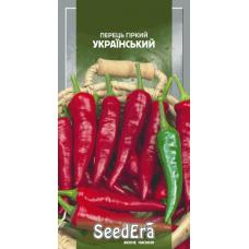 Перец горький Украинский 0.5 г