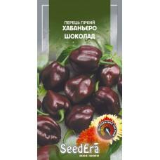 Перец горький Хабаньеро шоколад 5 шт