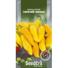 Перец горький Горячий лимон 5 шт