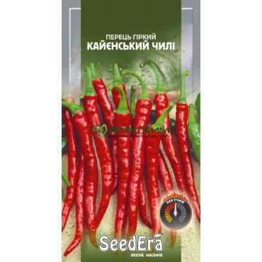 Перец горький Кайенский Чили 0.2 г