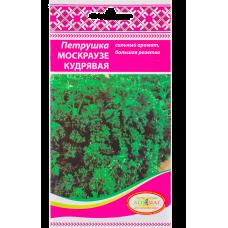Петрушка Москраузе 3 г