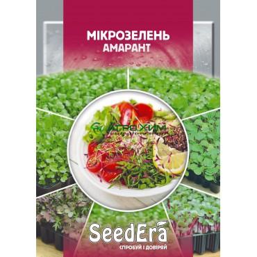 Микрозелень АМАРАНТ 10 г (Seedеra)