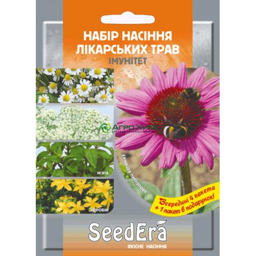 """Набор семян лекарственных трав """"Иммунитет"""""""