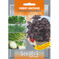 Набор семян Пряности для салатов
