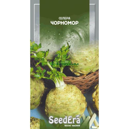 Сельдерей Черномор 0.2 г