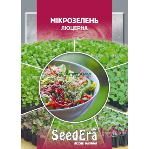 Микрозелень Люцерна 10 г