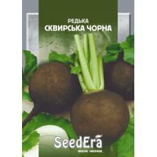 Редька Сквирская Черная 10 г