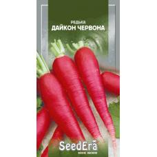 Редька Дайкон красная 2 г