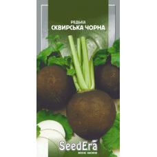 Редька Сквирская черная 2 г