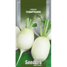 Редька Сударушка 2 г